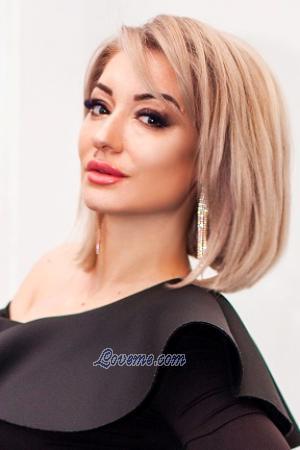 Odessa Ukraina Dating